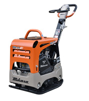 Mikasa MVH128GH 16 Reversible Plate Compactor